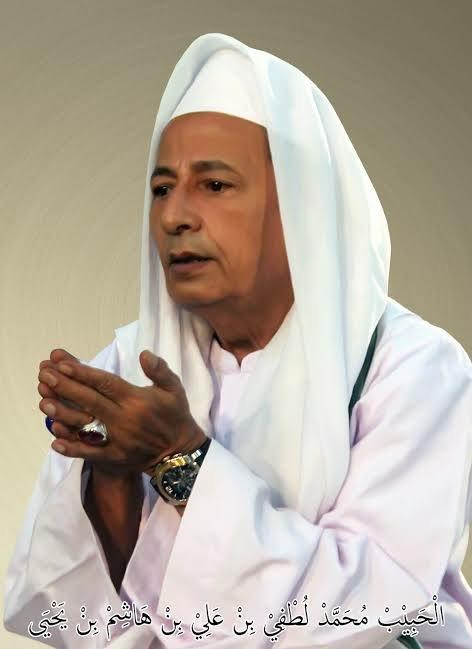 Habib Luthfi Bakal Ceramah Di Singaparna Kabarpriangan Com